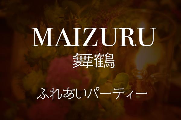 Eye-maizuru